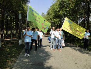Aktivitäten im Gucun Park, Herbst 2014 2