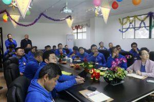 Alibaba Training & Sharing für GM, 2015