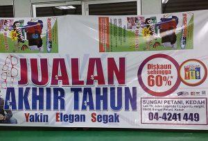 Das Banner wurde von WER-ES2502 aus Malaysia gedruckt