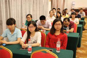 Gruppentreffen im Wanxuan Garden Hotel, 2015 2