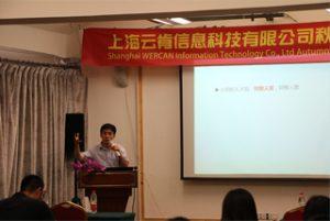Gemeinsame Besprechung im Wanxuan Garden Hotel, 2015
