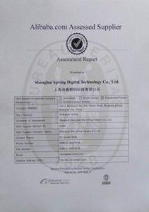 Zertifikate